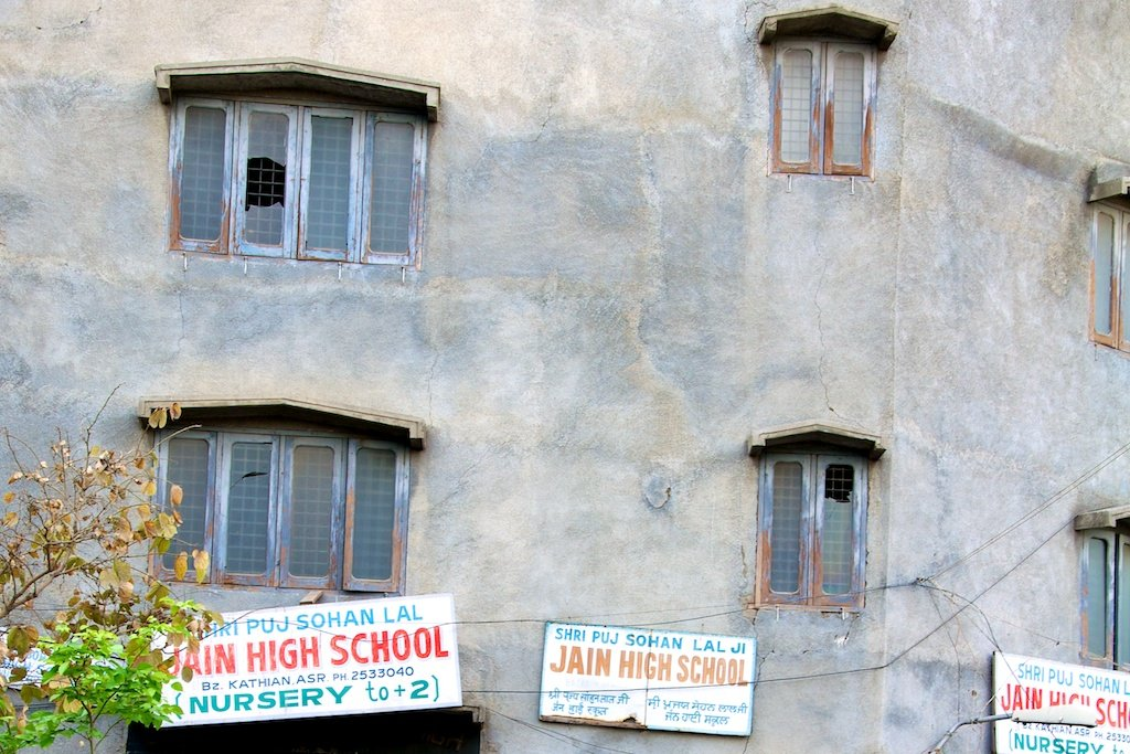 Indian High School