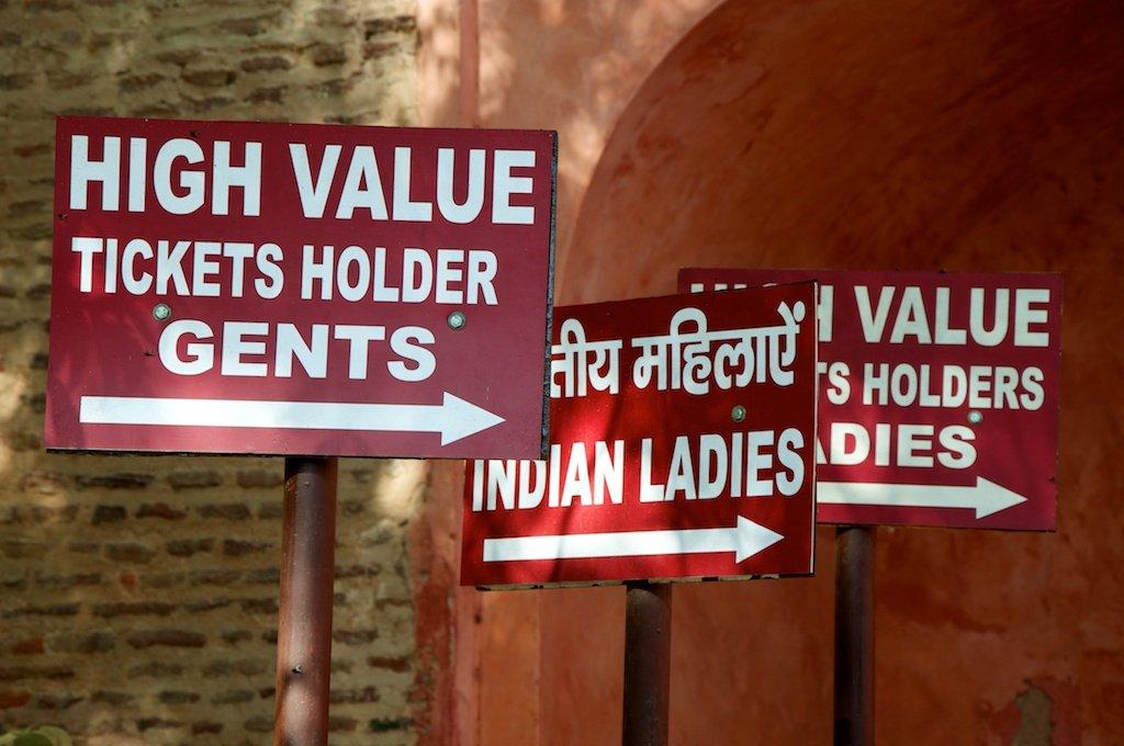 Taj Mahal Tickets