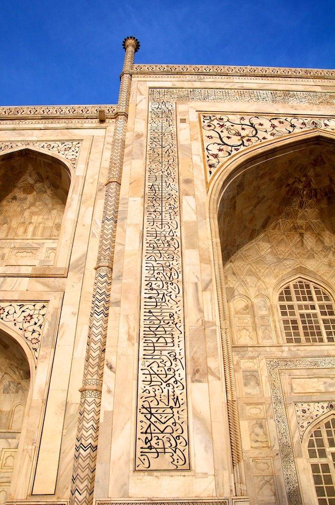 Taj Mahal VII