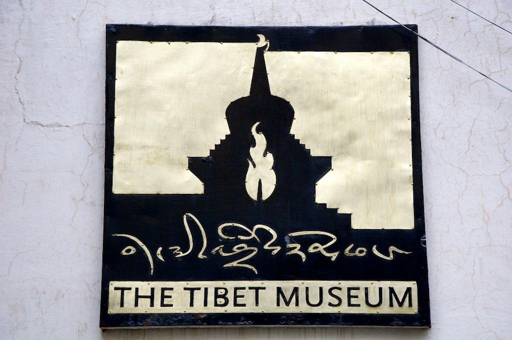 Tibet Museum II